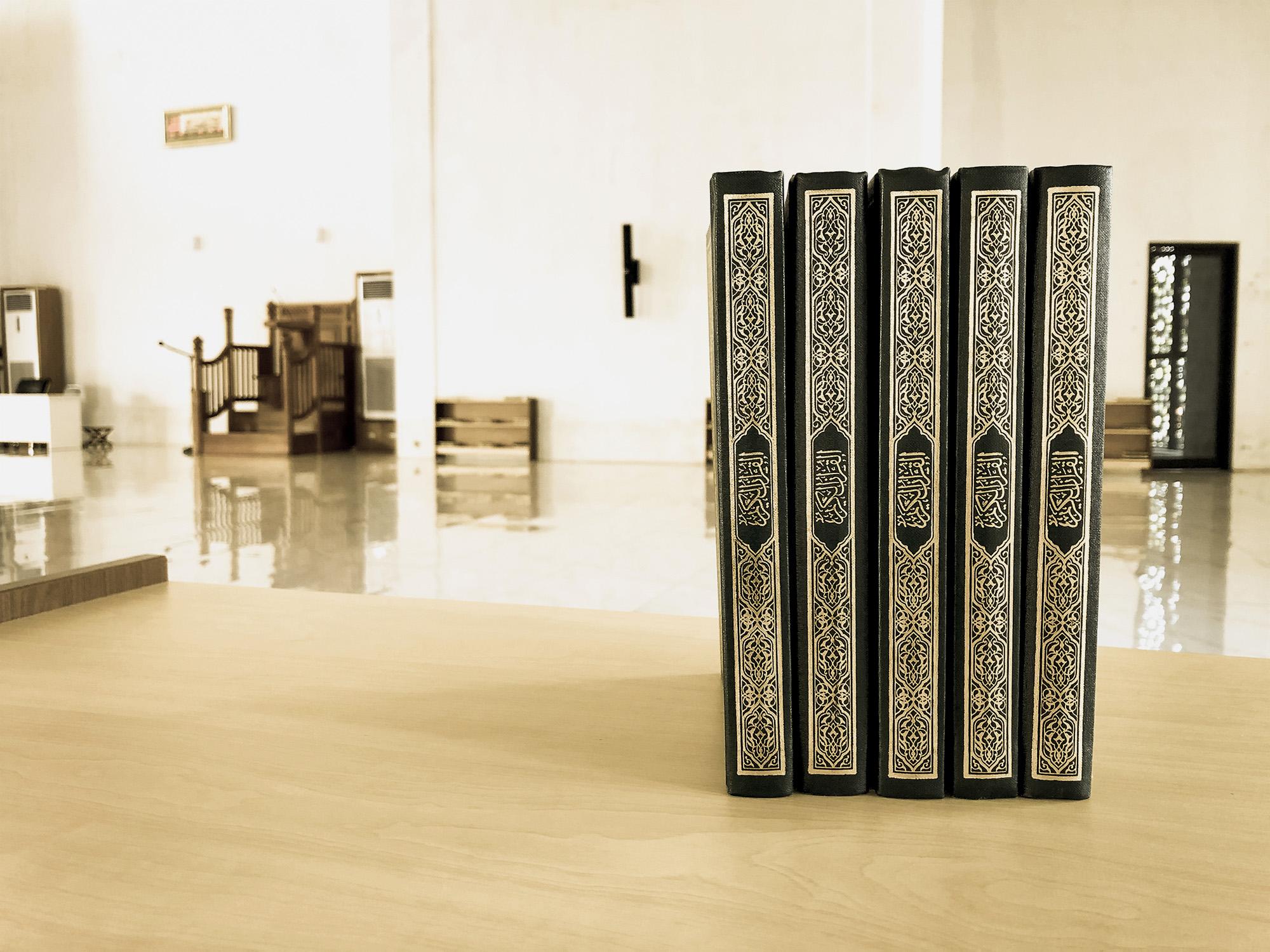 40 Hadits Tentang Al Quran – [Serial]